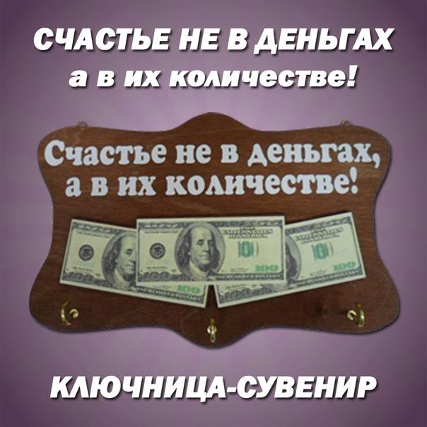 делаем качество поздравление о том что не в деньгах счастье смешивания фаз основном